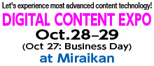 Digital contents EXPO 2017